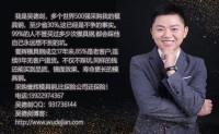 模具钢厂学习,模具钢大王吴德剑创业日记(004)