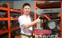 冷作模具钢的特性,选购模具钢108问(011)