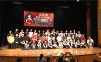 广州二胡音乐会,模具钢大王吴德剑创业日记(108)