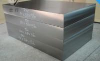 p20模具钢密度,采购模具钢108问(042)