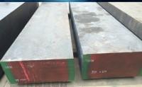 s136是什么材料,采购模具钢108问(025)