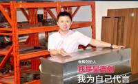 常用模具钢材料,采购模具钢108问(064)