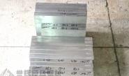 Cr12MoV多少一公斤,之Cr12MoV模具钢108问(031)