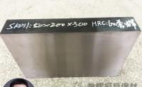 skd11是什么材质,采购模具钢108问(080)
