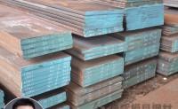 skd11和skd61,采购模具钢材108问(084)