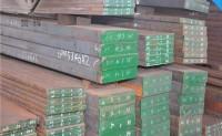 Cr12和Cr12MoV的区别,采购模具钢材108问(091)