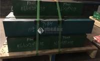 p20模具钢性能,模具钢大王吴德剑日记(130)