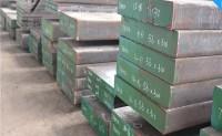 718h模具钢多少一公斤,模具钢采购108问(095)