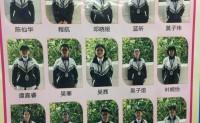家长会,模具钢大王吴德剑日记 (140)