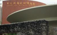 模具钢大王吴德剑日记 (152)