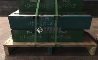 P20钢材价格,模具钢购买108问(094)