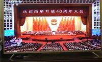 改革开放40年,模具钢大王吴德剑日记(171)
