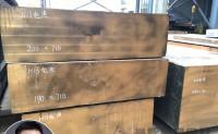 热作模具钢被冲蚀的原因,模具钢采购108问(100)