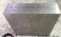 dc53模具钢碳化物级别,采购模具钢108问(106)