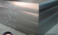 P20钢材多少一公斤,模具钢采购108问(101)