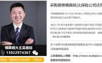 2019年1月14日,模具钢大王吴德剑日记(190)