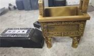 铜合金压铸模具用什么模具钢(119)