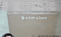 回访客户,模具钢大王吴德剑日记(211)