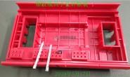 PC塑胶模具小芯子断裂用LG模具钢解决,日记(236)