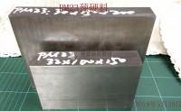 模具钢大王吴德剑日记(232)