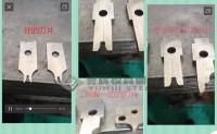 线束压线刀片用LG模具钢不会开裂日记(235)