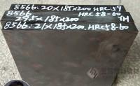 冲压65Mn材料模具用8566模具钢材(253)