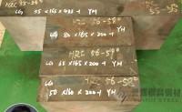 LG模具钢多少钱一公斤?(277)