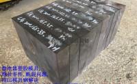 模具钢大王吴德剑日记(292)