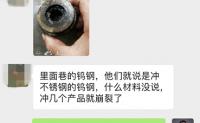 热锻模具钢中不知道一哥是谁,但老二应该是誉辉8566模具钢(002)