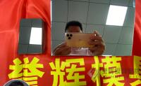 模具钢大王吴德剑日记(288)