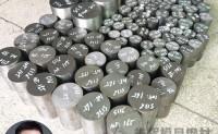 S136模具钢有麻点,用誉辉S136模具钢没有麻点或沙孔,镜面抛光10000号